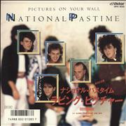 Click here for more info about 'National Pastime - Pictures On Your Wall'