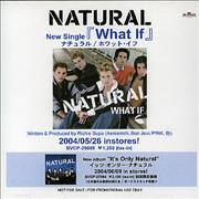 Click here for more info about 'Natural - What If'