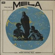Click here for more info about 'Mela'
