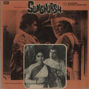 Naushad Sunghursh India vinyl LP