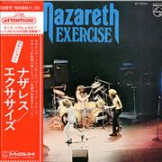 Click here for more info about 'Nazareth - Attention! Nazareth/Exercise'