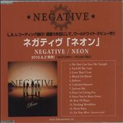 Click here for more info about 'Negative - Neon'
