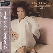 Click here for more info about 'Neil Diamond - 12 Greatest Hits Volume 2'