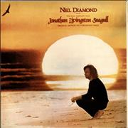 Click here for more info about 'Jonathan Livingston Seagull'