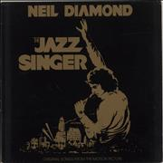Click here for more info about 'Neil Diamond - The Jazz Singer'