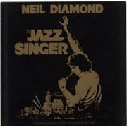Neil Diamond The Jazz Singer USA vinyl LP