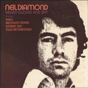 Click here for more info about 'Neil Diamond - Velvet Gloves And Spit'