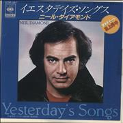 Click here for more info about 'Neil Diamond - Yesterday's Song'