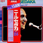 Click here for more info about 'Neil Sedaka - Special 24'