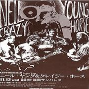 Click here for more info about 'Neil Young - Crazy Horse'