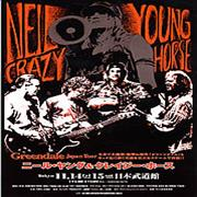 Click here for more info about 'Neil Young - Greendale Japan Tour'