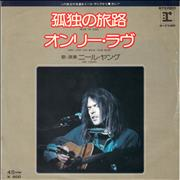 Click here for more info about 'Neil Young - Heart Of Gold'