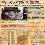 Click here for more info about 'Neil Young - Japan Tour 2003'