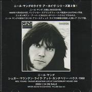 Click here for more info about 'Neil Young - Live At Canterbury House 1968'