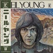 Click here for more info about 'Neil Young - Neil Young - 2nd Obi'