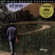 Click here for more info about 'Neil Young - Old Ways - 200gm'