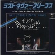 "Neil Young Rust Never Sleeps Japan 7"" vinyl"