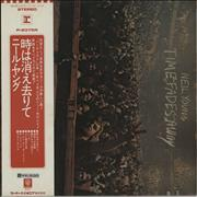 Click here for more info about 'Neil Young - Time Fades Away - Complete + '¥2,300' obi'
