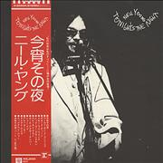 Click here for more info about 'Neil Young - Tonight's The Night + Obi'