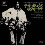 Click here for more info about 'Neil Young - When You Dance I Can Really Love'