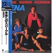 Click here for more info about 'Nena - Irgendwie/irgendwo/irgendwann'