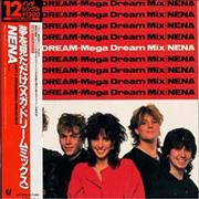 Click here for more info about 'Nena - Just A Dream'