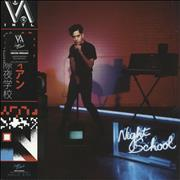Click here for more info about 'Neon Indian - Vega Intl. Night School - Yellow Vinyl - Sealed'