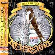 Click here for more info about 'Neverstore - Age Of Hysteria'