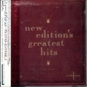 Click here for more info about 'New Edition - Greatest Hits - Volume 1'