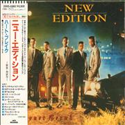 Click here for more info about 'New Edition - Heart Break'