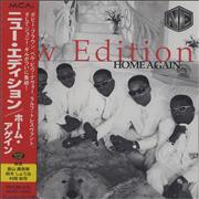 Click here for more info about 'New Edition - Home Again'