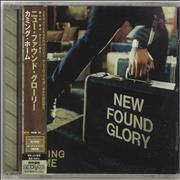 Click here for more info about 'New Found Glory - Coming Home'