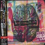 Click here for more info about 'New Found Glory - Radiosurgery'