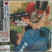 Click here for more info about 'Sticks And Stones + Obi - Sealed'