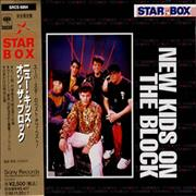 Click here for more info about 'New Kids On The Block - Best Of - Starbox Collection'