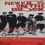 Click here for more info about 'New Kids On The Block - Cover Girl - Snapped'