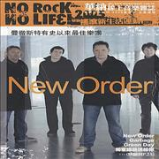 Click here for more info about 'New Order - No Rock No Life'