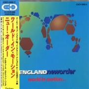 Click here for more info about 'New Order - World In Motion'