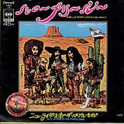 Click here for more info about 'New Riders Of The Purple Sage - Hello Mary Lou'
