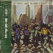 Click here for more info about 'New Riders Of The Purple Sage - Oh, What A Mighty Time'
