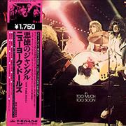 Click here for more info about 'New York Dolls - In Too Much Too Soon'