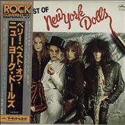 Click here for more info about 'New York Dolls - Very Best Of New York Dolls + obi'
