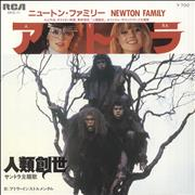Click here for more info about 'Newton Family - Atra - White label + Insert'