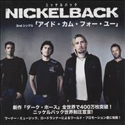 Click here for more info about 'Nickelback - I'd Come For You - Special Sampler'