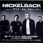 Click here for more info about 'Nickelback - I'd Come For You'