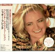 Nicki French French Revolution Japan CD album