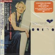 Nicki French Total Eclipse Of The Heart - sealed Japan CD album