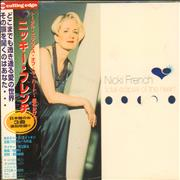 Nicki French Total Eclipse Of The Heart Japan CD album