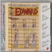 Click here for more info about 'Nicky Hopkins - Jamming With Edward'