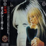 Click here for more info about 'Nico - Chelsea Girl'